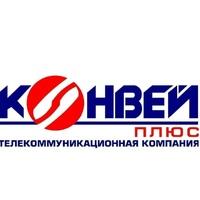 Логотип компании «Конвей Плюс»