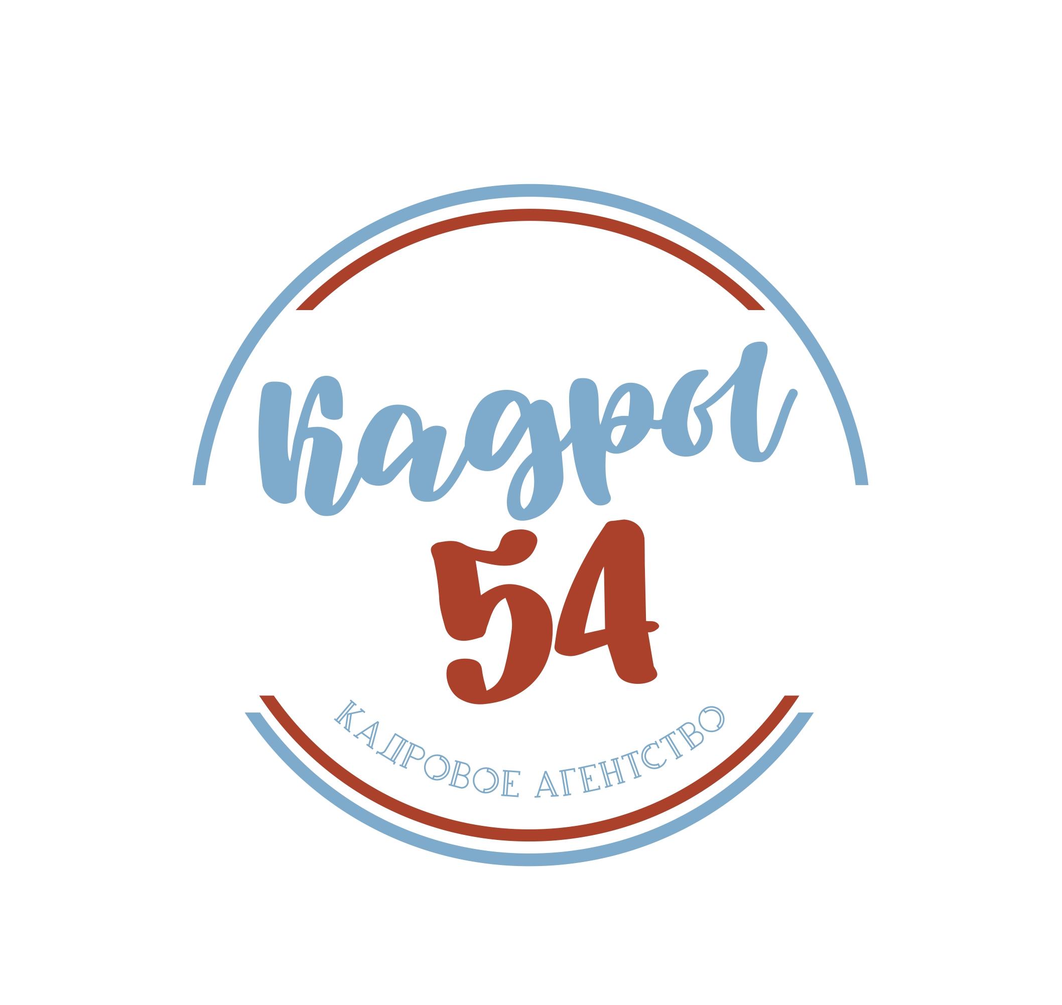 Логотип компании «КА «Кадры-54»»
