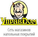 Логотип компании «Управдом»