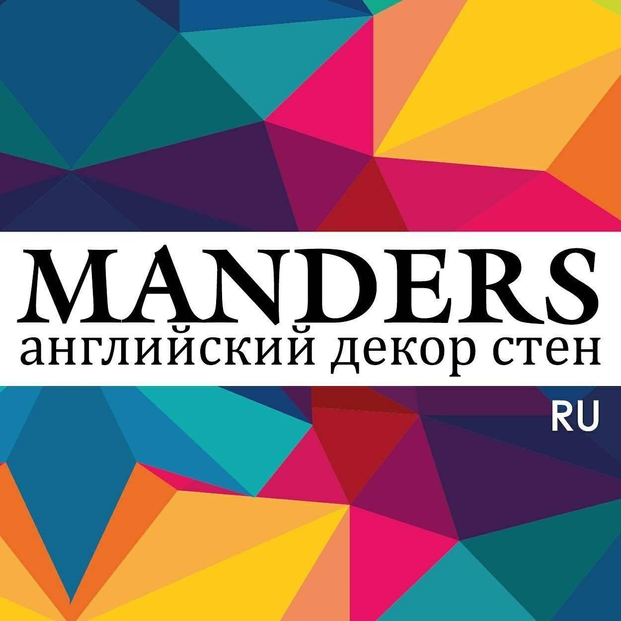 Логотип компании «Manders»