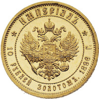 Логотип компании «Империал Нумизматика»