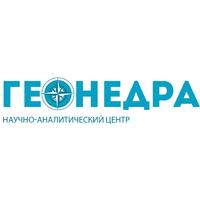 Логотип компании «ГеоНедра»