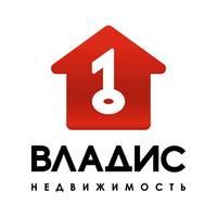 Логотип компании «Владис»