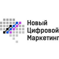 Логотип компании «New Digital Marketing»
