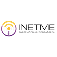 Логотип компании «INETME»