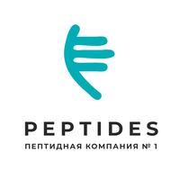 Логотип компании «Peptides»