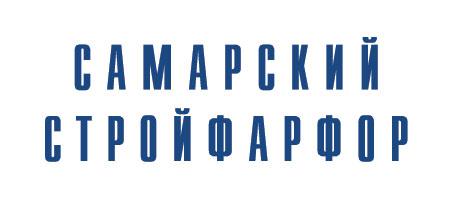 Логотип компании «Самарский Стройфарфор»