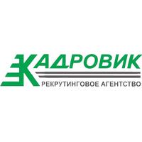 Логотип компании «Кадровик»