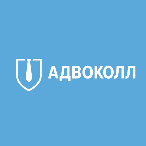 Логотип компании «Advocoll»