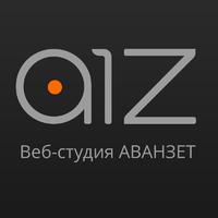 Логотип компании «АВАНЗЕТ»