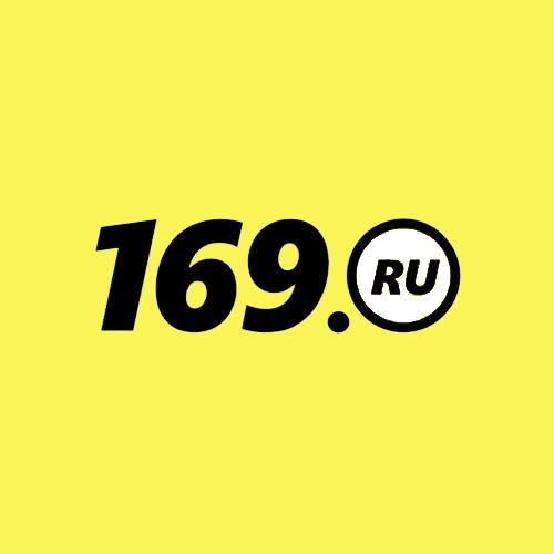 Логотип компании «169.ru»
