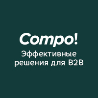 Логотип компании «Compo!»
