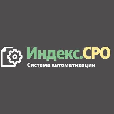Логотип компании «Индекс.СРО»
