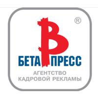 Логотип компании «Бетапресс»
