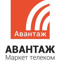 Логотип компании «Авантаж Маркет Телеком»