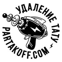 Логотип компании «Partakoff»