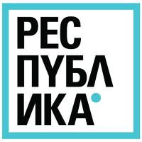 Логотип компании «РЕСПУБЛИКА*»