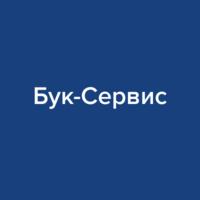 Логотип компании «Бук-Сервис»