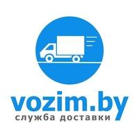 Логотип компании «vozim.by»