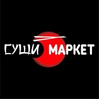 Логотип компании «Суши-Маркет»