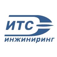 Логотип компании «ИТС-Инжиниринг»