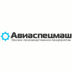 Логотип компании «АвиаСпецМаш»