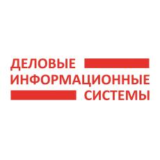 Логотип компании «ГК «Деловые информационные системы»»