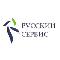 Логотип компании «Группа компаний «Русский Сервис»»