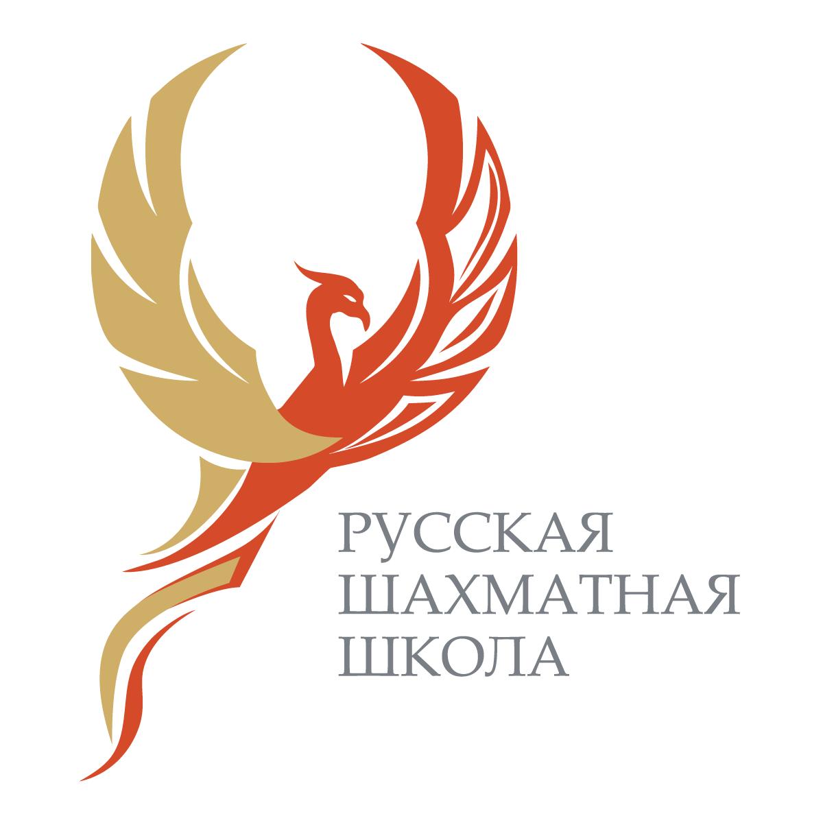 Логотип компании «АНО «Русская шахматная традиция»»