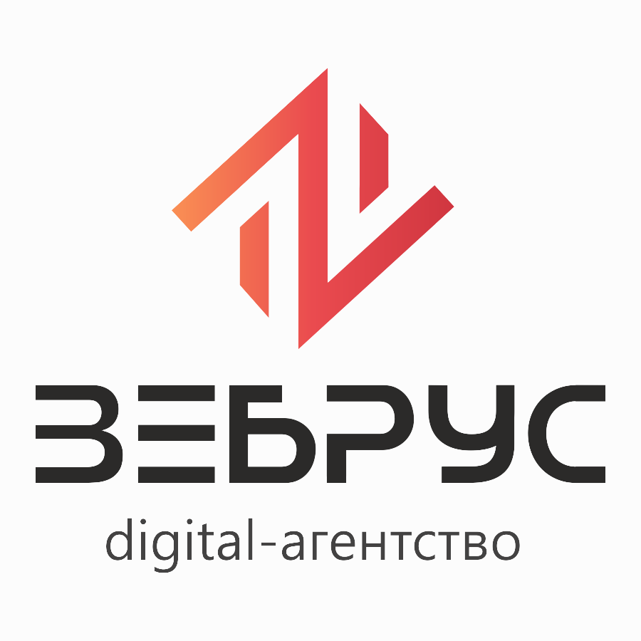 Логотип компании «Зебрус»