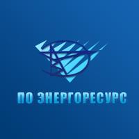 Логотип компании «ПО «Энергоресурс»»