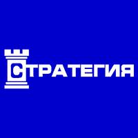 Логотип компании «Стратегия»