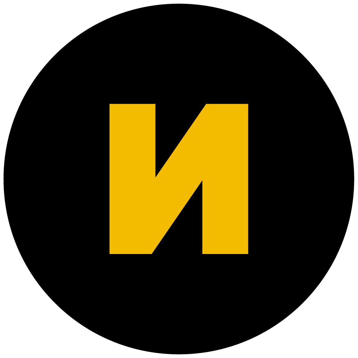 Логотип компании «Инфографика»