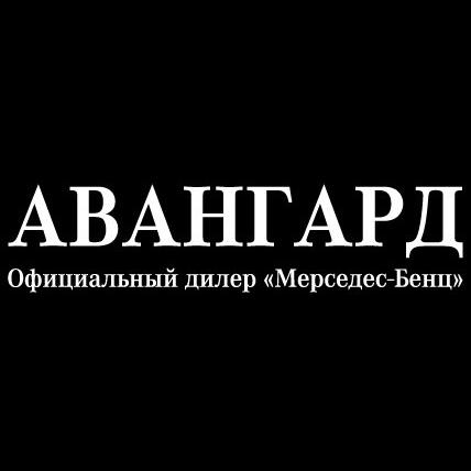 Логотип компании «ГК «АВАНГАРД»»