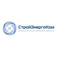 Логотип компании «СтройЭнергоКом»