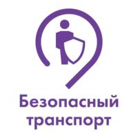 Логотип компании «ИЦ «Безопасный транспорт»»