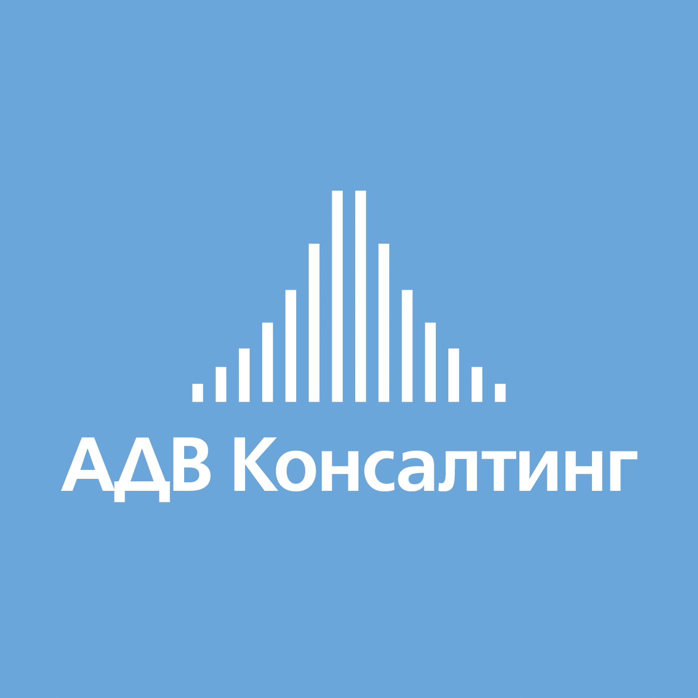 Логотип компании «ADV Consulting»