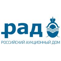 Логотип компании «Российский Аукционный Дом»