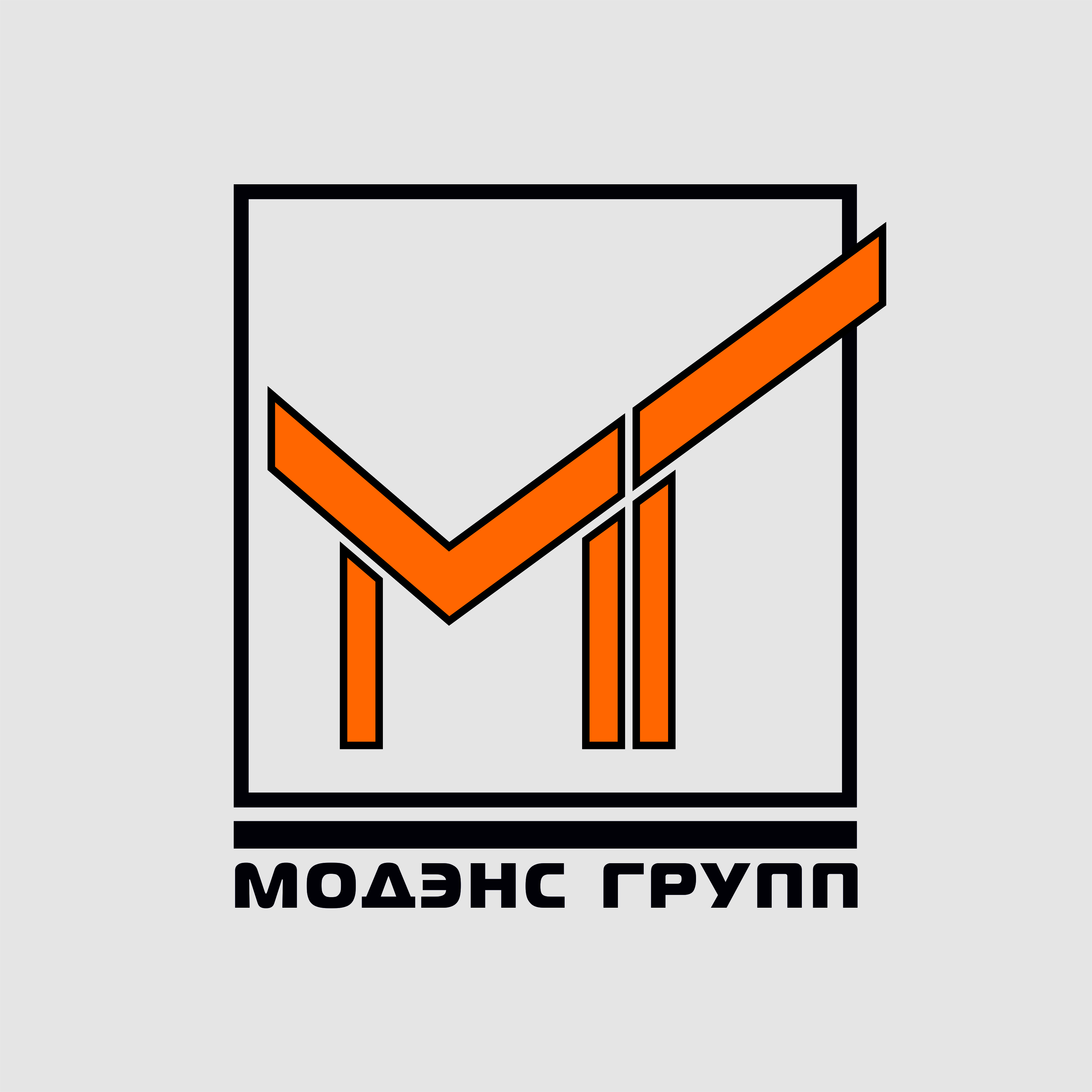 Логотип компании «Modens Group»