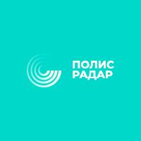 Логотип компании «Полис радар»