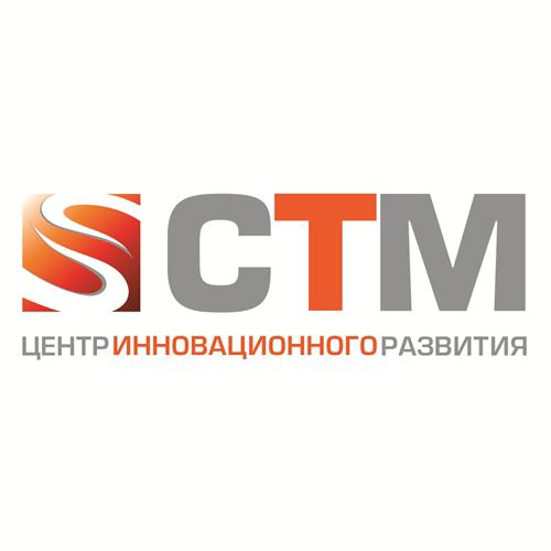 Логотип компании «Центр инновационного развития СТМ»