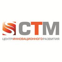 Центр инновационного развития СТМ