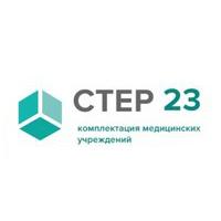Логотип компании «Стер 23»