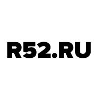 Логотип компании «R52.RU»