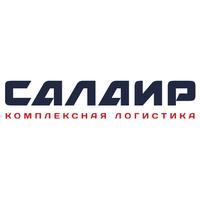 Логотип компании «САЛАИР»