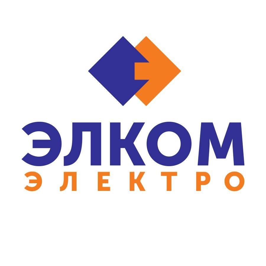 Логотип компании «Элком-Электро»