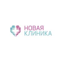 Логотип компании «Новая клиника»
