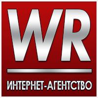Логотип компании «Webreklamist»