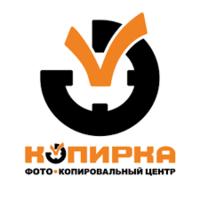 Логотип компании «Копирка»