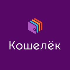 Логотип компании «Приложение «Кошелёк»»